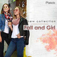 Новая коллекция Fall and Girl