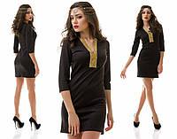 Короткое черное платье с золотой тесьмой