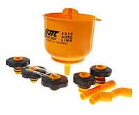 Приспособление для заправки охлаждающей жидкости JTC 4510