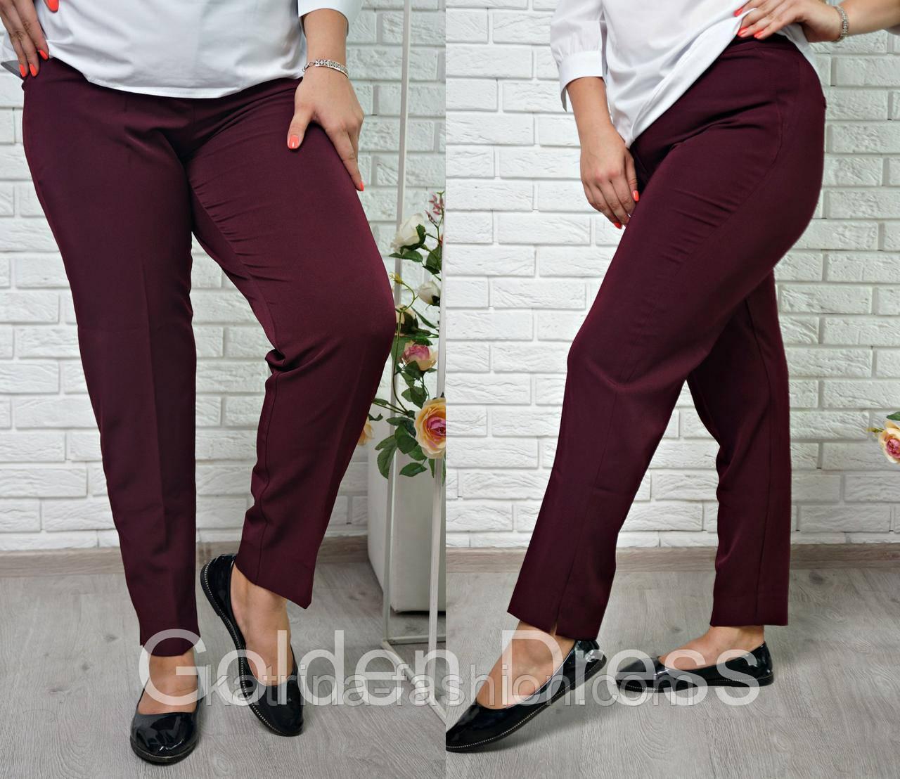 Женский стильные укороченные брюк больших размеров (4 цвета)