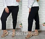 Женский стильные укороченные брюк больших размеров (4 цвета), фото 2
