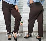 Женский стильные укороченные брюк больших размеров (4 цвета), фото 4