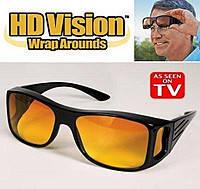 Солнцезащитные очки HD Vision (ЭйчДи Вижн)