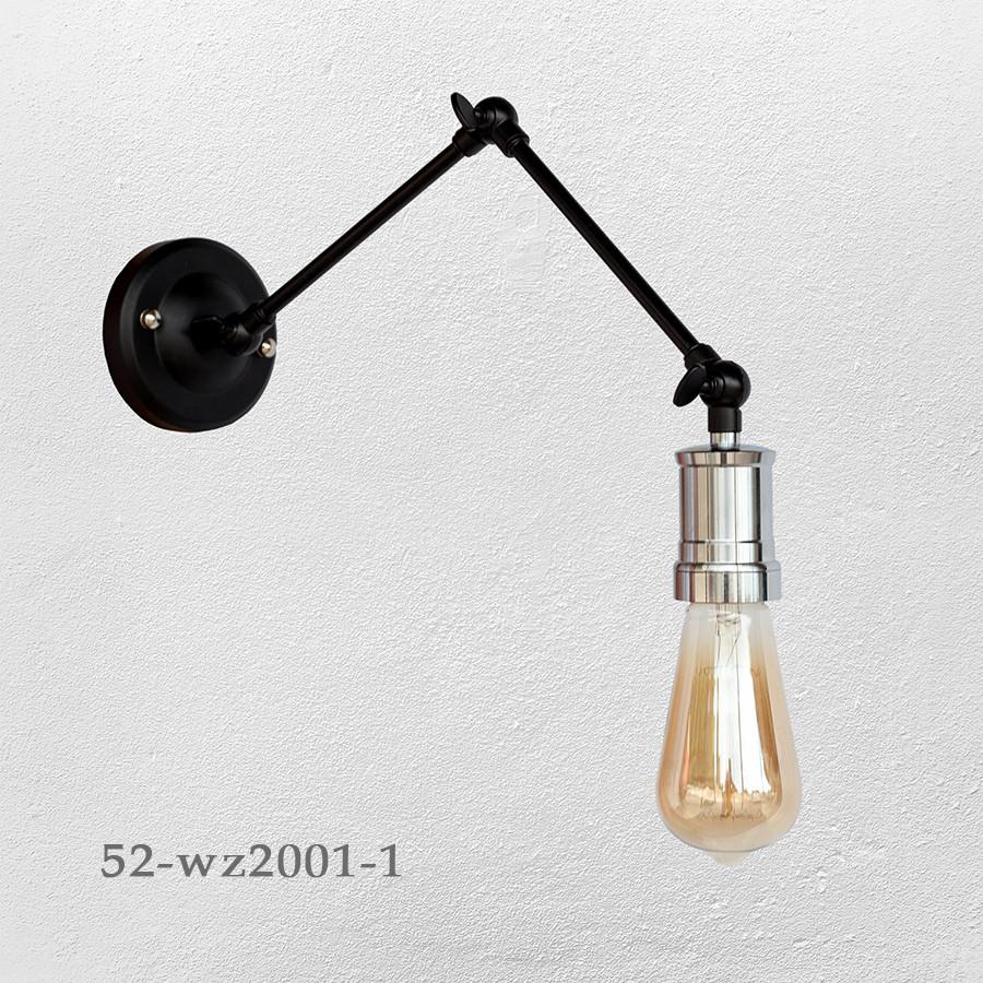 Бра 52-WZ2001-2006-1