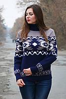 Красивый теплый вязаный свитер Стрелки  синий-капучино-белый
