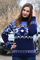 Красивый теплый вязаный свитер Стрелки  синий-голубой-белый
