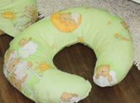 Подушки для беременных и кормления ребенка со съемной наволочкой