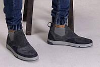 Ботинки мужские демисезонные замшевые высокие Uk0459