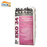 Наливной пол стандарт Еко 34 Баланс (25кг)
