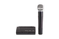Беспроводная микрофонная система Sky Sound SH200 (SHURE) EDITION