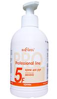 PROFESSIONAL LINE Крем для рук живильний - Мілена, 300 мл