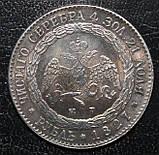 1 РУБЛЬ 1827 НИКОЛАЙ I, фото 2