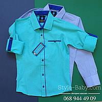 Рубашка длинным рукавом на мальчика для школы Турция р.9,12 лет 9