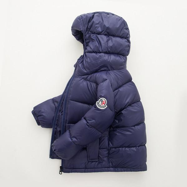 Модные детские куртки разноцветные