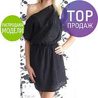Женский летний сарафан, удобный, модный, черный / женский приталенной сарафан с коротким рукавом, свободное