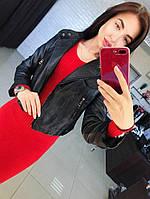 Курточка женская короткая на молнии черная эко кожа качество люкс