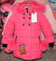 """Детская зимняя куртка """"Smile"""""""