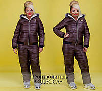 Теплый женский лыжный костюм  (БАТАЛ)