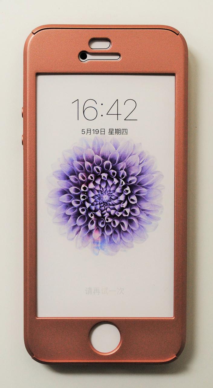 Чехол на Айфон 5/5s/SE Voero 360 Тройная защита Розовый