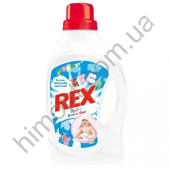 Гель для детской стирки Rex Color 1,32L