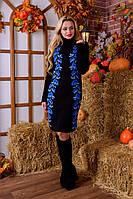 Модное платье Маки черный - синий - голубой