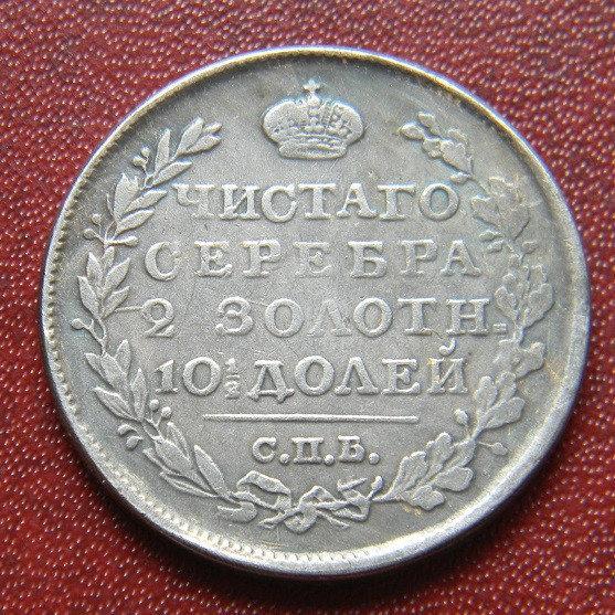 ПОЛТИНА 1828 Р. МИКОЛА I