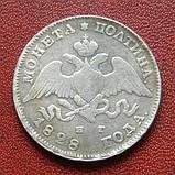 ПОЛТИНА 1828 Р. МИКОЛА I, фото 2