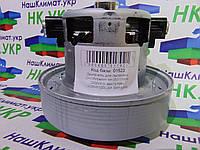 Двигатель для пылесоса Samsung VCM-M10GUAA DJ31-00097A 2000W с выступом