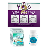 Програма очистки організму та схуднення Colo Vada Pack