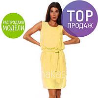 Женский шифоновый сарафан, разные цвета, с подкладкой / легкое летнее платье мини, с поясом, красивое