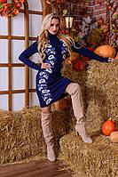 Модное платье Маки синий - белый - голубой