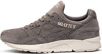 Мужские кроссовки Asics Gel Lyte V Taupe Grey Seige