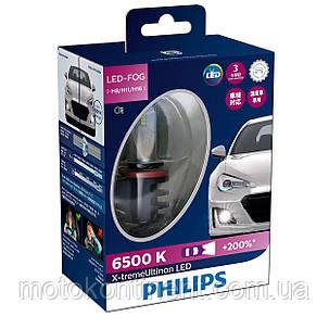 PHILIPS LED H8/H11/H16 Cветодиодные лампы PHILIPS в ПТФ H8/H11/H16 X-treme Ultinon LED Fog 6500K 12794UNIX2, фото 2