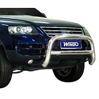 Дуга передняя, (Winbo) - Touareg - Volkswagen - 2003
