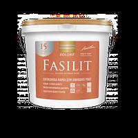 Fasilit силиконовая фасадная краска пропускает водный пар отталкивает влагу и грязь  База LA 4,5 Л