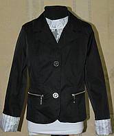Пиджак, жакет школьный для девочки.