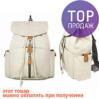 Рюкзак Холщовый Silvia / городской рюкзак