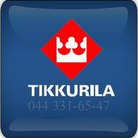 Тиккурила Tikkurila — Королева красок — Краски, Лаки, Шпатлевки, Каталог цветов