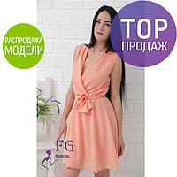 Нежный женский сарафан на запах, с поясом, разные цвета / красивое женское шифоновое платье, легкое, воздушное