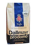 Кофе в зернах Dallmayr Prodomo, 500 гр