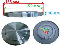 Тэн на дисковый чайник. диаметр 158 мм мощность 2000вт на 230 в. Нержавеющий