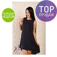 Женское летнее платье, асимметричное, разные цвета / красивое женское летнее платье мини, с молнией, шифон