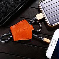 Кабель-брелок Joyroom USB 2.0 - Micro USB Brown (JR-S119-MB), фото 1