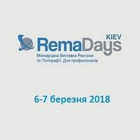 Когда состоится RemaDays 2018?