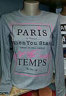 Женская осенняя  кофта Paris  1608/7