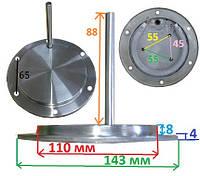 Тэн на дисковый чайник. диаметр 143 мм мощность 1200вт на 220 в. имеет 6-ть отверстий ф-6мм,Нержавеющий