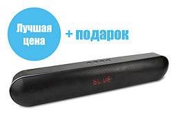 Портативная Bluetooth колонка Beats JC-176