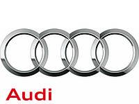 Брызговики Audi