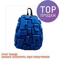Рюкзак маленький Square синий / городской рюкзак