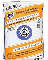 Цемент М400 Портландцемент